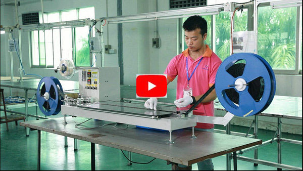 Production of EMI Shielding